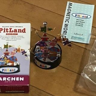 ピットランド☆メルヘン☆知育玩具