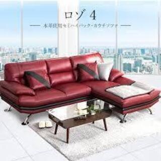 北大前! 札幌 引取 【美品!!】ニトリ カウチソファ ロゾ4 ...