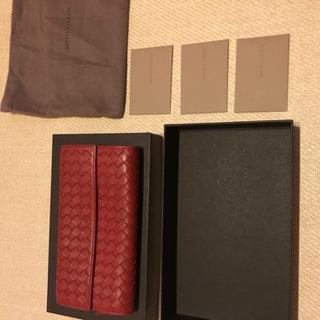 ボッテガヴェネタ 長財布 赤色 美品 確実正規品