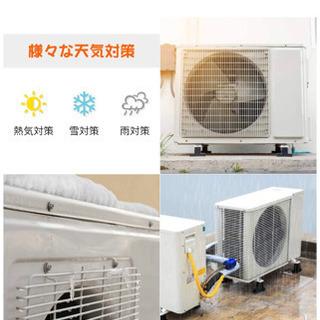 エアコン室外機カバー 保護カバー 遮熱 サンカット 直射日光 ...