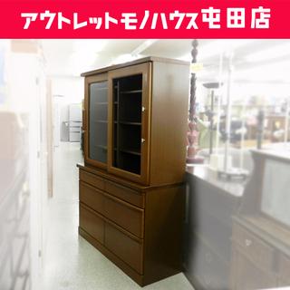 訳あり格安! 食器棚 幅118cm 高さ180cm 松田家具 キ...