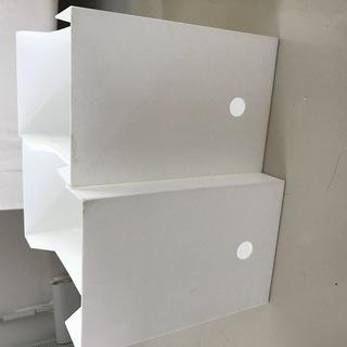 ニトリA4ファイルケース Nオール ワイド2個+レギュラー2個