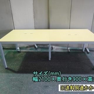 【中古】 OAミーティングテーブル 天板木製 配線ボックス付き ...