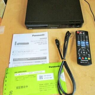 ☆パナソニック Panasonic DMP-BD90 ブルーレイ...