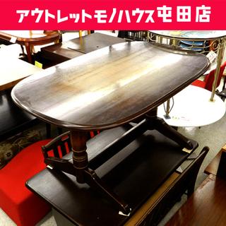 キツツキ 穂高 4人掛け ダイニングテーブル 食卓テーブル オー...