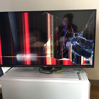 【あげます】ジャンク品 40型テレビ
