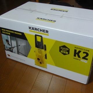 ケルヒャー(KARCHER) 高圧洗浄機 K2 1.602-21...