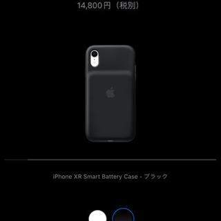 新品 iPhone XR バッテリーケース 純正品