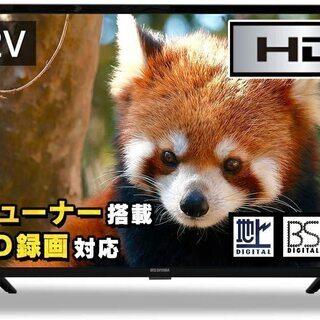 ★新品&未開封‼️32V型 液晶テレビ 32WB10P ハイビジ...