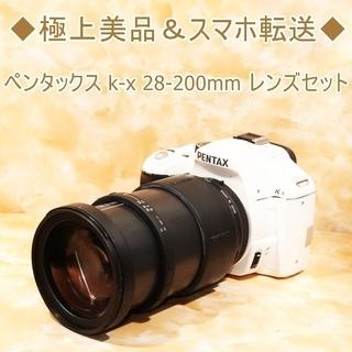 ◆極上美品&スマホ転送◆ペンタックス k-x 28-200mm ...