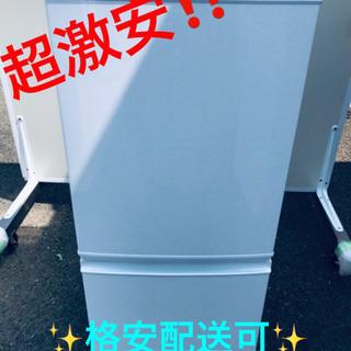 ET844A⭐️SHARPノンフロン冷凍冷蔵庫⭐️