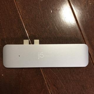 MacbookPro、Air用マルチアダプター