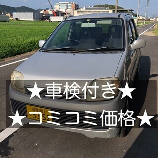 総額6.9万円★Tチェーン★運転しやすい★平成14年式 スズキ ...