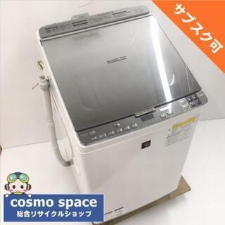 中古 近郊送料格安 シャープ タテ型洗濯乾燥機 10.0kg 5...