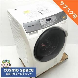 中古 近郊送料格安 ドラム式洗濯機 洗濯6.0kg 乾燥3.0K...