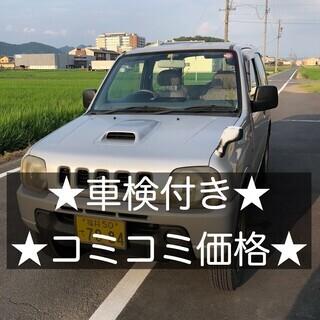 総額14.9万円 ★4WD★車検ロング★Tチェーン★平成12年式...