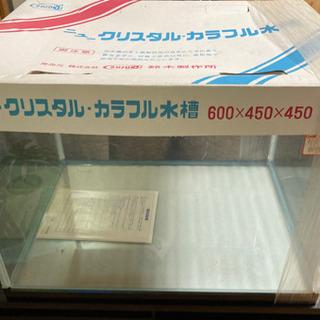 【未使用品】水槽600×450×450 その他セット