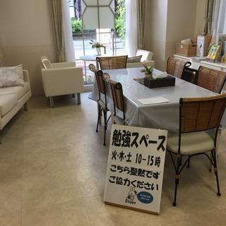 西中島の無料勉強スペース☆火木土10-15時