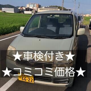 総額5.9万円★車検付き★平成15年式 ダイハツ ムーブ Xリミ...