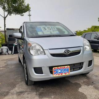 ミラX‼️平成23年式‼️車検2年付き‼️格安コミコミ販売価格‼️