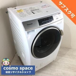 中古 人気 洗濯7.0kg 乾燥3.5Kg ドラム式洗濯機 パナ...