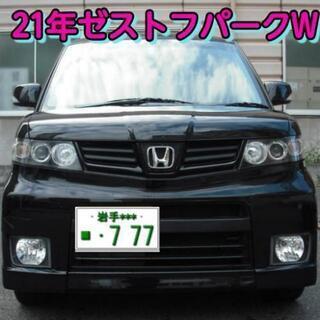 🔵21年ゼストスパークW☆スマートキー☆【問合せ番号2106】