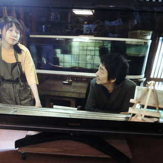 東芝 レグザ 37型 液晶テレビ 37Z8000 REGZA