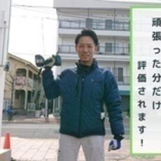 【ミドル・40代・50代活躍中】住宅点検作業員/働きやすい環境/...