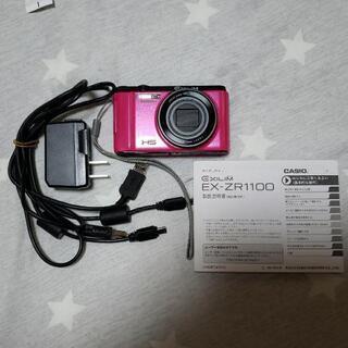 デジカメ CASIO EXILIM EX-ZR1100 ピンク