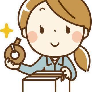 ≪主婦の方歓迎≫アパレル商品の梱包、発送のお仕事【完全在宅】