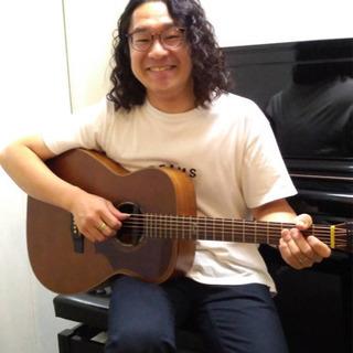 ギターレッスン(横浜、川崎、都内)