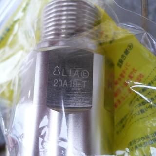 ☆日立金属 HITACHI プッシュインパクト継手接続要領 20A LPガス用 30個入り◆ひょうたん印 − 神奈川県
