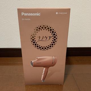 【新品未開封】Panasonic EH-NA9A-CN ドライヤー