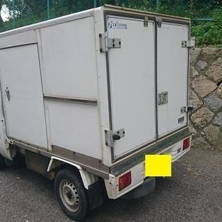 最安値 冷蔵車でこの価格は出てきませんよ。ハイゼットトラック冷蔵...
