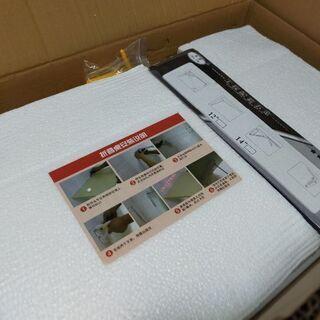 【新品未使用】壁掛け式デスク(白)