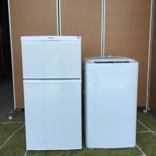 ☆格安セット☆冷蔵庫、洗濯機☆ハイアール☆動作ok