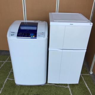 ☆在庫処分のため格安☆冷蔵庫、洗濯機セット☆動作ok
