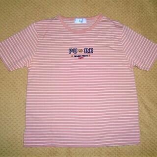 ピンクのボーダー柄のTシャツ、Lサイズ
