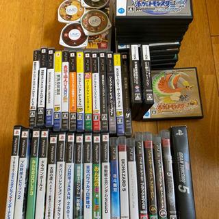 処分 ゲームソフト PS2、PS3、DS、PSP