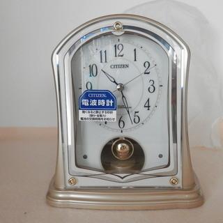 シチズン 置き時計 電波