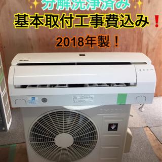 A41【訳アリ大特価!分解洗浄済】 SHARP 6畳エアコン A...