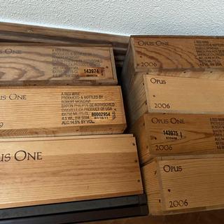 ワイン 木箱 オーパスワン
