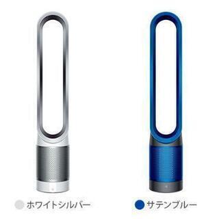 定価7万円 Dyson ダイソン ピュアクールAM11★空気清浄...