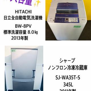 ★送料設置無料★大感謝祭♪♪大型冷蔵庫/洗濯機!