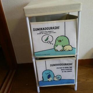 【1度使用】すみっコぐらし 簡易収納棚