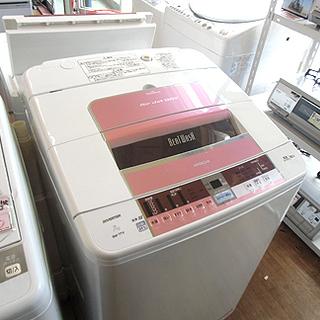 札幌 7.0㎏ 2015年製 日立 ビートウォッシュ 洗濯機 H...