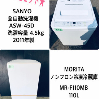 冷蔵庫/洗濯機★本日限定♪♪新生活応援セール⭐️
