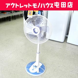 扇風機 2008年製 山善 4枚羽根  リモコン付き YL-RD...