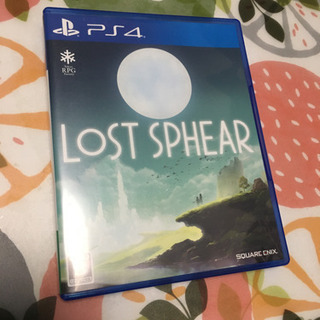 【PS4】ロストスフィア
