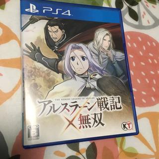 【PS4】アルスラーン戦記無双